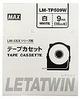 マックス LM-TP509W レタツイン用テープカセット 白 9mm LM-TP509W 【まとめ買い3個セット】