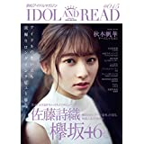 IDOL AND READ 015