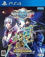 PS4&Switch&PC用「ファンタシースターオンライン2 エピソード6 デラックスパッケージ」4月発売