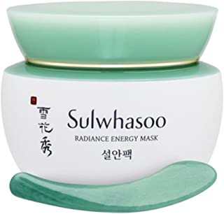 Sulwhasoo Radiance Energy Mask, 2.7 Ounce