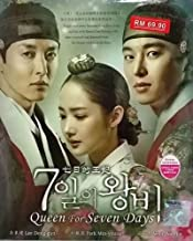 beautiful days korean drama