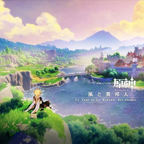 原神-風と異邦人 (Original Game Soundtrack)