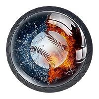 ドレッサーノブハードウェア引き出しノブ、取り付けネジ付きオフィスバスルームキッチン装飾用引き出しハンドル(4個)火水帯野球