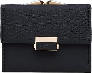 [YYIHE]レディース財布 ミニ ガマ口財布 小さい 大容量 小型でコンパクト 小銭入れ付き 7カード入れ&1お札入れ 軽量 6色 専用化粧箱付
