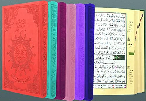 Saint Coran tajweed 12 X 17 avec couverture cuir spéciale - (Arabe)