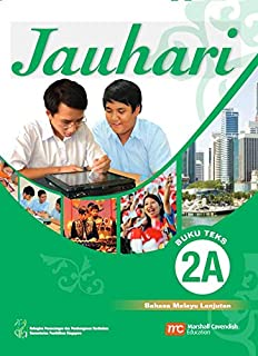 Higher Malay Language Textbook 2A for Secondary Schools (HMLSS) (Jauhari)