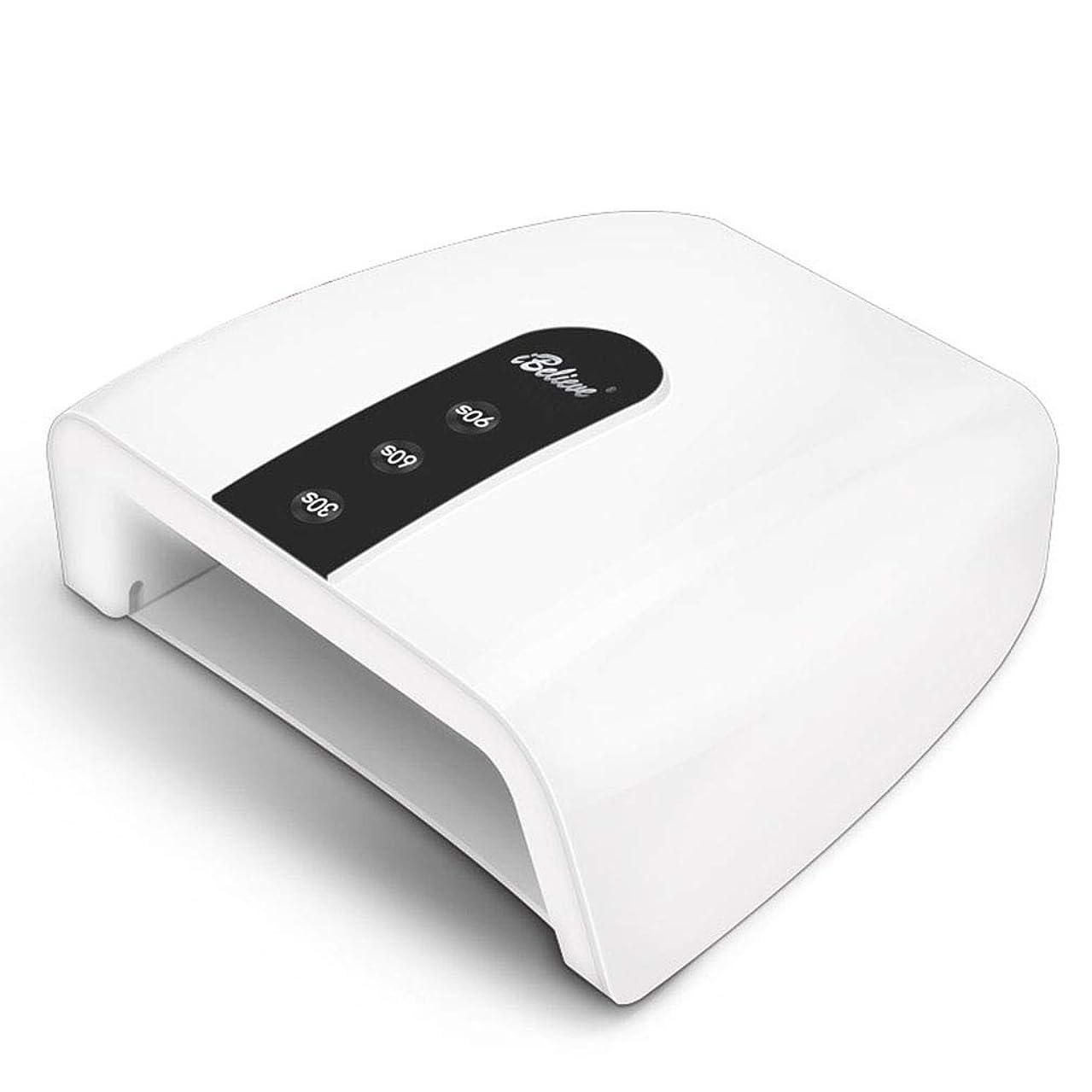 ノミネート対人信頼性インテリジェントランプ機能付きジェルネイルポリッシュシェラック、オープンデザイン、30秒/ 60秒/ 90秒時間設定用36W UV LEDランプネイルドライヤー