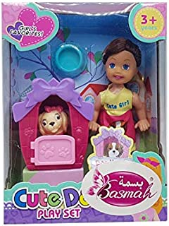 BASMAH FASHION CUTE DOLL DOG HOUSE PLAYSET 31-86050-1