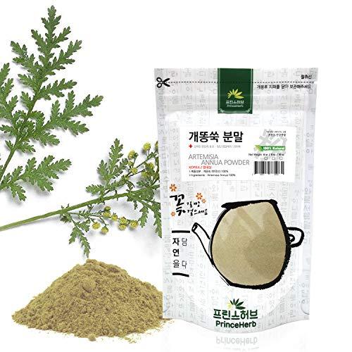 [Medicinal Korean Herbal Powder] 100% Natural Artemisia Annua Powder/ (Artemisia Annua/) (4 oz)