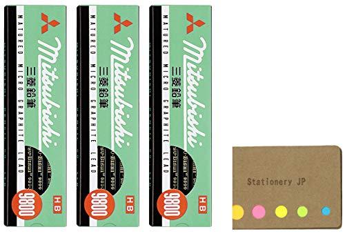 Uni Mitsubishi 9800 Pencil, H, 3-Pack/Total 36 pcs, Sticky Notes Value Set