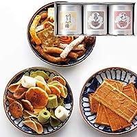 【福寿堂秀信】丸缶せんべい 3缶入り ピーナッツ 福よせ かりん糖 お茶菓子 レトロ
