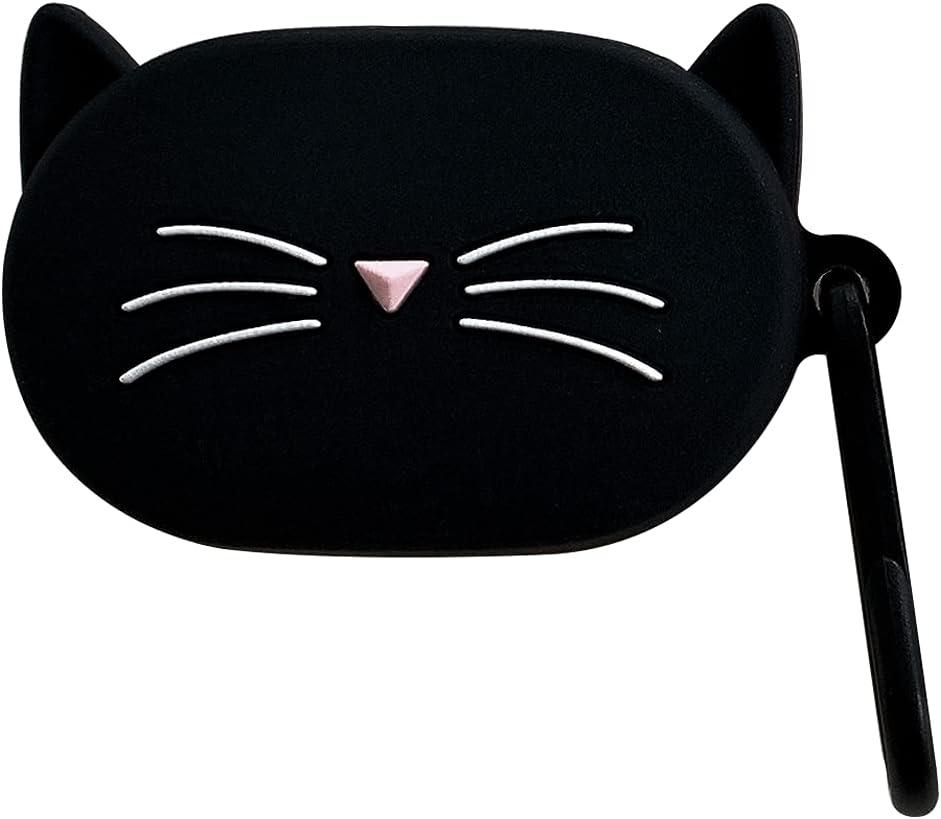 Akancy compatible con la funda para auriculares Xiaomi Redmi Airdots/Mi True, [Admite carga inalámbrica] [Funda protectora a prueba de golpes] Funda protectora de silicona para auriculares (black cat)