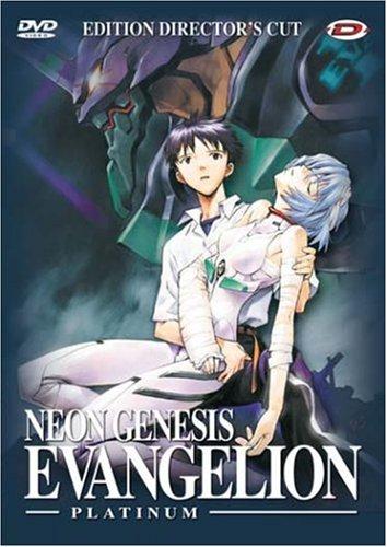 Neon Genesis Evangelion [Director's Cut]
