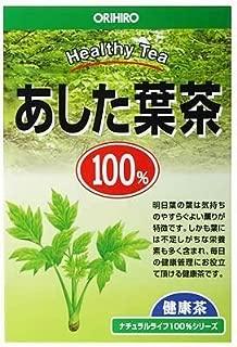 ORIHIRO NL Tea 100% Angelica keiskei Tea 1g-25packs by ORIHIRO