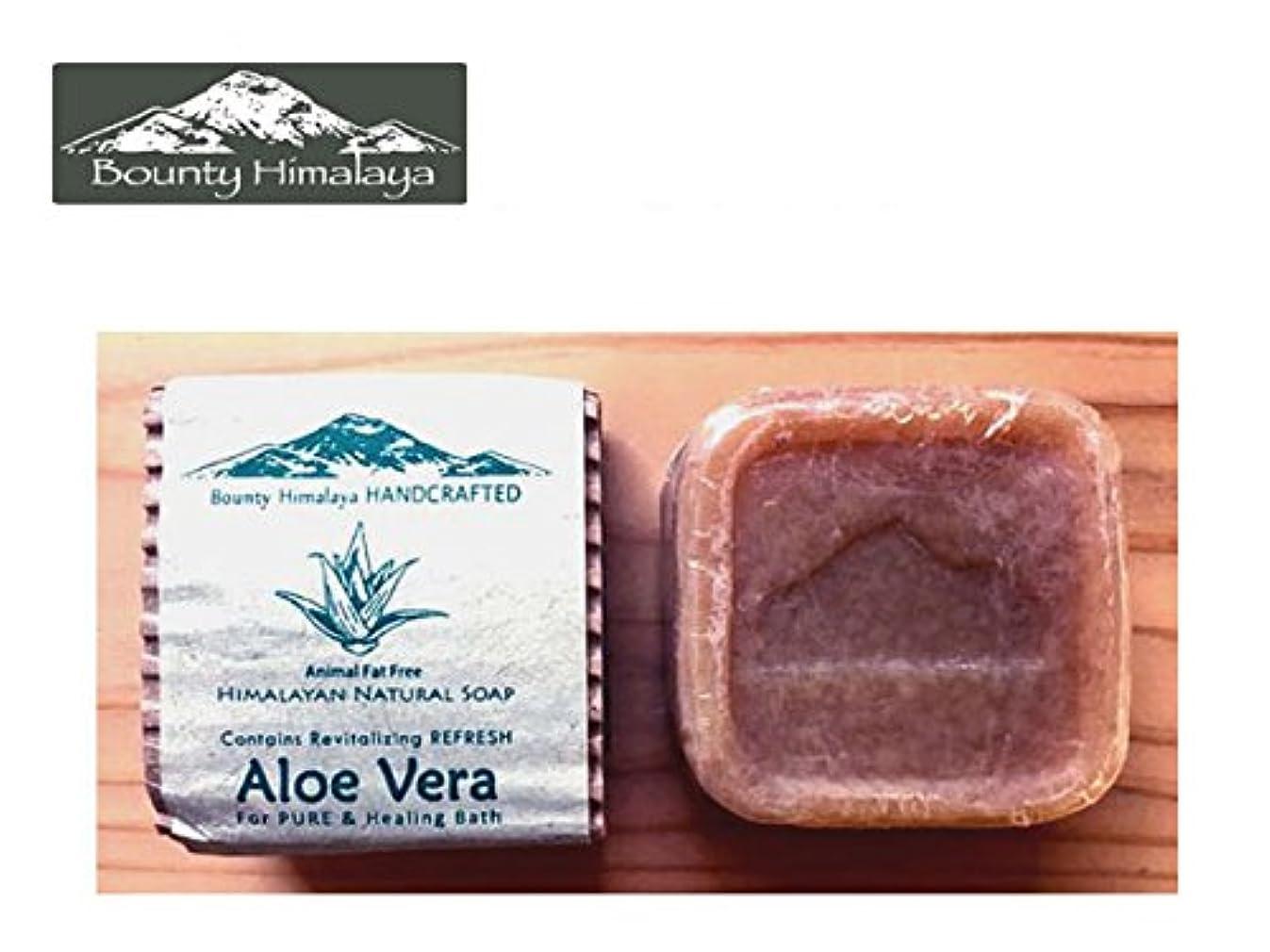 平和選出する平和アーユルヴェーダ ヒマラヤ アロエベラ ソープ Bounty Himalaya Aloe Vera SOAP(NEPAL AYURVEDA) 100g