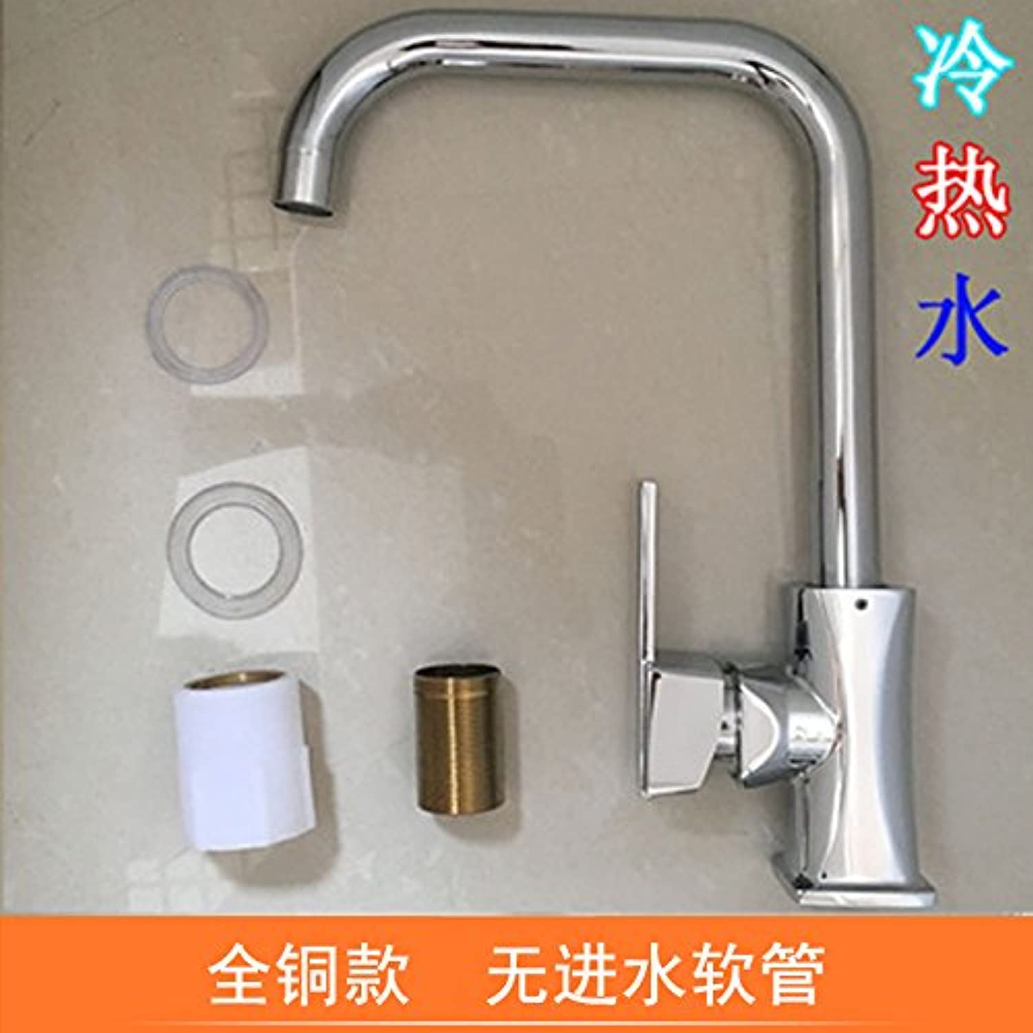JWLT Kitchen faucets, vegetable pots, faucets, hot and cold flume, vegetable dishes, faucets, all copper valves, swivel faucets,Full copper (no water hose)