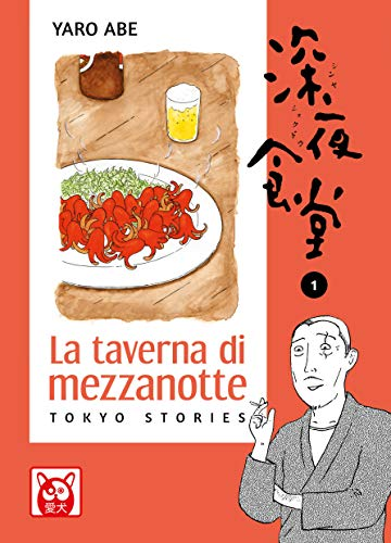 La taverna di mezzanotte. Tokyo stories (Vol. 1)