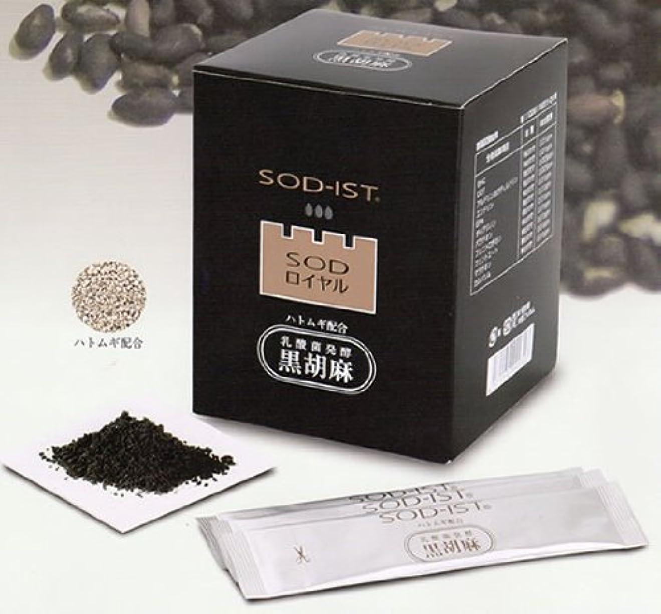 カナダ説教契約するSODロイヤル ハトムギ配合 乳酸菌発酵 黒胡麻 (3箱セット)