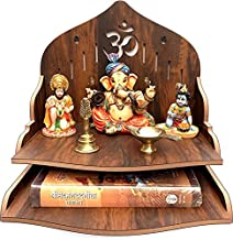 Wooden Wall Mounted Hanging Puja Temple/Wooden Mandir/ Pooja Mandir for Home& Office/Temple For Festivals, Gifting Purpose...