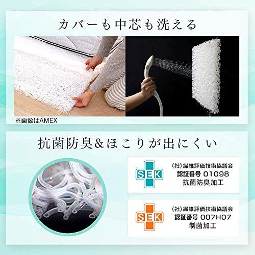 アイリスオーヤマエアリーロングクッション高反発通気性洗える抗菌防臭ブラウンCARL-6012