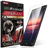 【ガラスザムライ】(日本品質) Xperia 1 II ガラスフィルム エクスペリア1 マーク2 (SOG01 SO-51A) 強化ガラス 保護フィルム [ 最新技術Oシェイプ ] [ 最強硬度10H ] (らくらくクリップ付き) OVER's 262-k