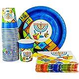 Happy Hanukkah Illumination Design - Paper Goods Party Set - 7