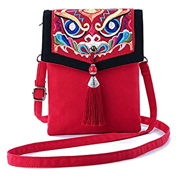 Embroidered Tassels Canvas Crossbody Bag Cute Shoulder Bag Cellphone Pouch Purse  A01  Vertical-Tassel-Nian