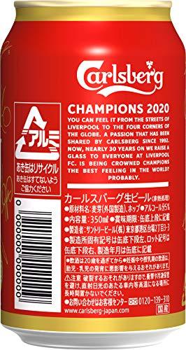 【Amazon.co.jp限定】【リバプール優勝記念】カールスバーグデザイン缶[日本350ml×24本]