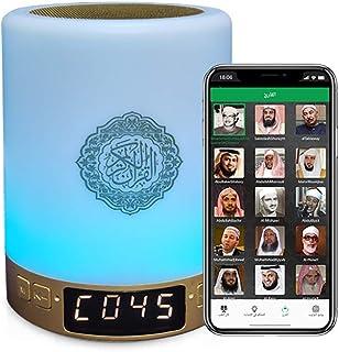 Swthlge Quran Speaker, Quran Night Light with APP Control,AZAN Speaker Quran lamp Recitation Translation hajj Gifts