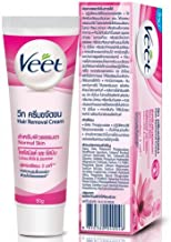 Veet Hair Removal Cream - Lotus Milk & Jasmine 50g.