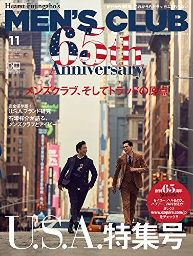 MEN'S CLUB (メンズクラブ) 2019年11月号 (2019-09-25) [雑誌]