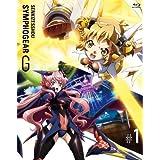 戦姫絶唱シンフォギアG 1(期間限定版) [Blu-ray]