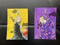 東京卍リベンジャーズ TSUTAYA ポストカード 龍宮寺堅 佐野万次郎