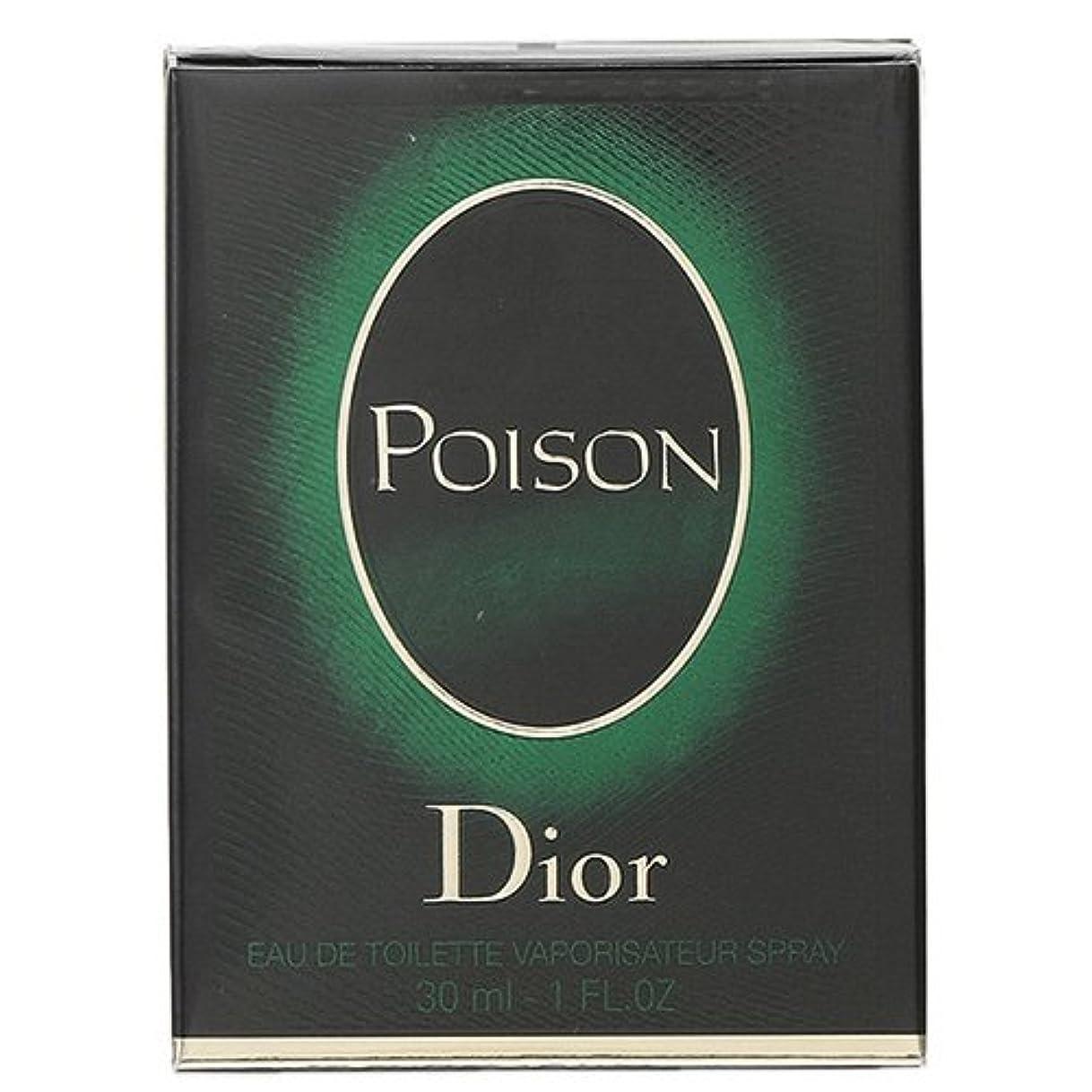 希少性請求すりクリスチャンディオール Christian Dior プワゾン オードトワレ 30ml 【並行輸入品】