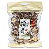 ONETANG 2021 New Crop Dried Shiitake Mushrooms 8 Oz, Natural Grown Mushroom Vegan Non-GMO...