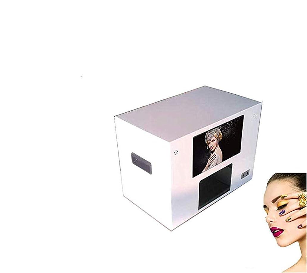 回転適応順応性のあるBAOSHISHANネイルプリンター デジタルネイルプリンター 3Dネイルプリンター AC110-240V (白い)