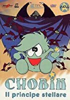 Chobin - Il Principe Stellare Box (5 Dvd) [Italian Edition]
