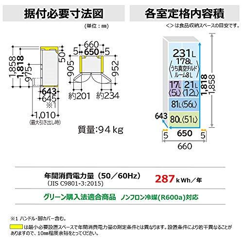 日立冷蔵庫430L6ドア強化ガラスドア観音開き本体日本製幅65.0cm真空チルドR-XG43KXWクリスタルホワイト