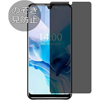 Synvy Privacy Screen Protector Film for OUKITEL C17 Pro Anti Spy Protective Protectors Not Tempered Glass