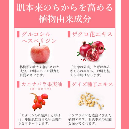 FASTMAGICファストマジックボリュームアップジェルクリームジェルアディフィリン2%配合日本製200g