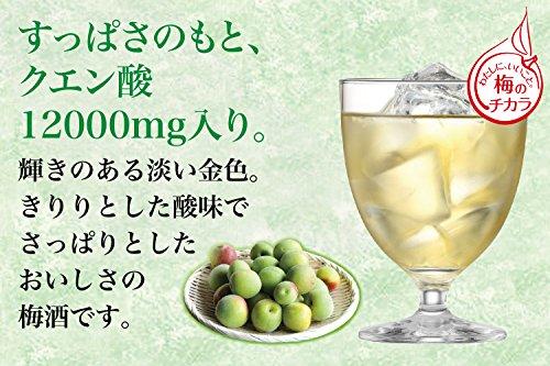 サッポロ白梅酒パック[1800ml]