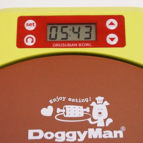 ドギーマン楽しいおるすばんボウル犬用
