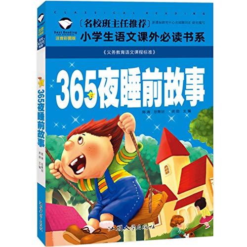 WDFDZSW 365 Noches de Cuento de Hadas Libros Libros Infantiles Chino Pinyin Libros para niños Bebé Historias de la Hora de Dormir