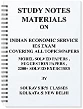 STUDY MATERIAL FOR IES INDIAN ECONOMIC SERVICE KIT /NOTES + MODEL PAPER+MCQ + PREVIOUS YEAR PAPER SOLUTION NOTES BOOKS