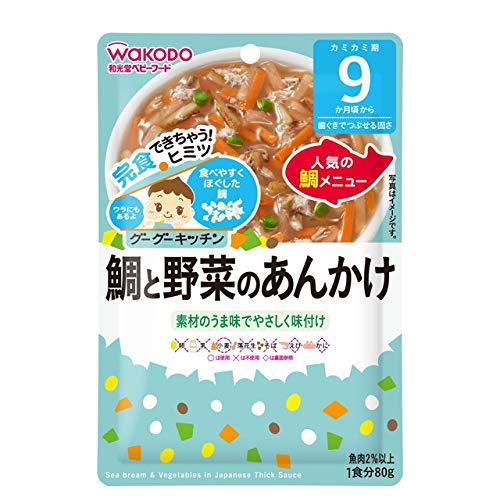 アサヒグループ食品『和光堂 グーグーキッチン 鯛と野菜のあんかけ』
