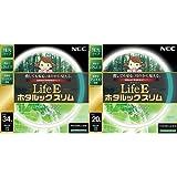 【セット買い】NEC 丸形スリム蛍光灯(FHC) LifeEホタルックスリム 34形 昼白色 FHC34EN-LE-SHG & 丸形スリム蛍光灯(FHC) LifeEホタルックスリム 20形 昼白色 FHC20EN-LE-SHG