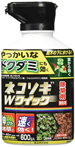 レインボー薬品 除草剤 ネコソギWクイック微粒剤 600g