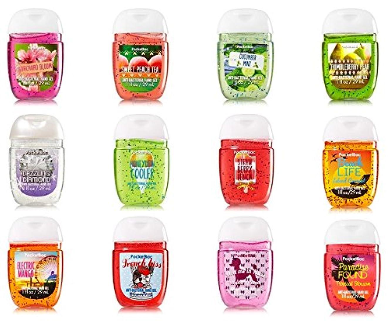 特派員ペース似ている【アメリカ直送】Bath & Body Works Pocketbac Variety 12pk  バス&ボディワークス 水のいらない消毒ジェル 抗菌ハンドジェル 12個セット 各29ml