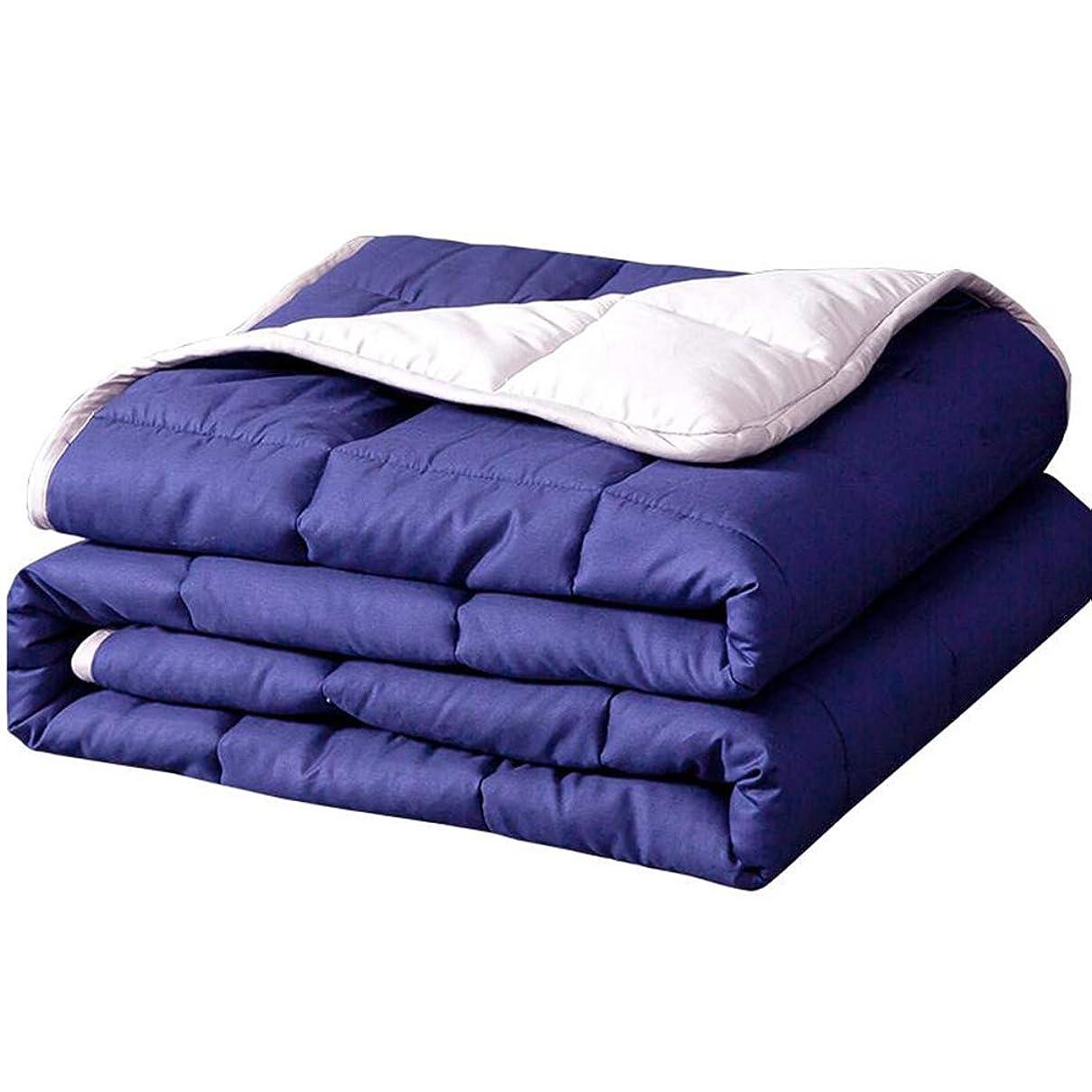出来事しなければならないモザイクHUYYA 加重ブランケット、重い毛布大人重力ブランケット 充填ガラスビーズ 快適な睡眠の質を提供する,Navy_120x180cm 9kg
