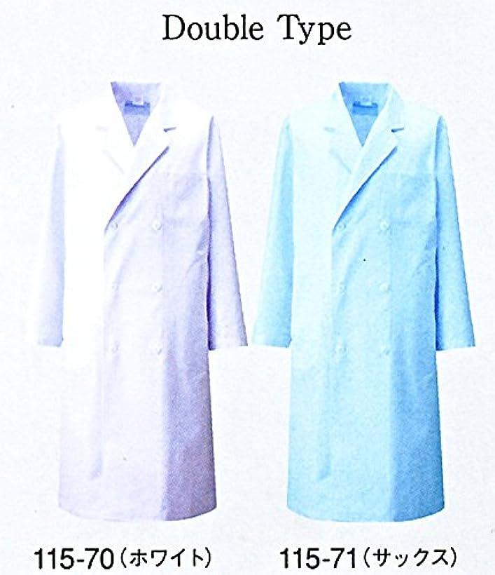 大惨事写真を描くメダルカゼン 115-70-71 メンズ診察衣W型長袖 (看護師 ドクター 介護)